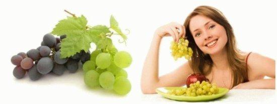 виноград - витамины