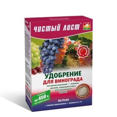 минеральное удобрение для винограда